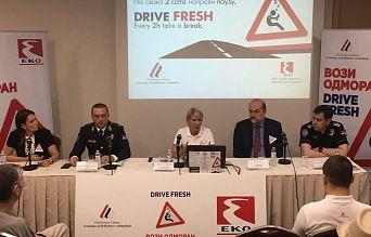 ЗВАНИЧНО ПРОМОВИСАНА ОВОГОДИШЊА КАМПАЊА ВОЗИ ОДМОРАН | Agencija za bezbednost saobraćaja