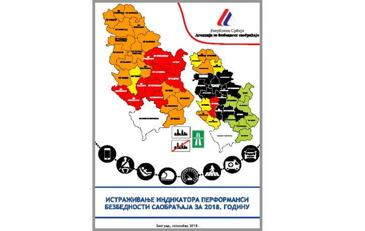 REALIZOVANO ISTRAŽIVANJE INDIKATORA BEZBEDNOSTI SAOBRAĆAJA ZA 2018. GODINU | Agencija za bezbednost saobraćaja